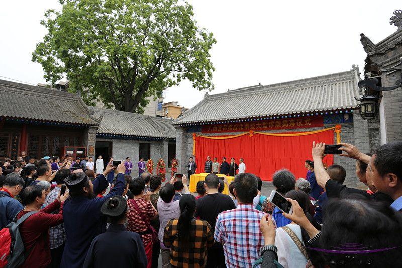 陕西西安八仙宫举行吕祖应化事迹大型浮雕揭幕仪式