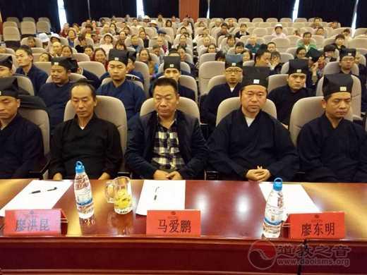 云南省昆明市盘龙区道教协会2018年教职人员暨场所负责人培训会在昆明举行