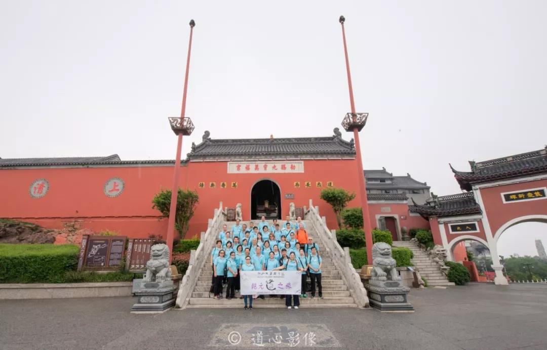 新加坡道教学院至茅山道院参访交流