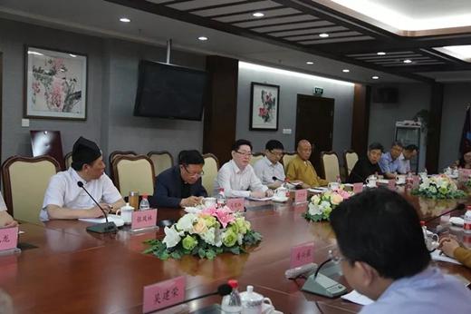 各全国性宗教团体负责人齐聚北京学习宪法修正案