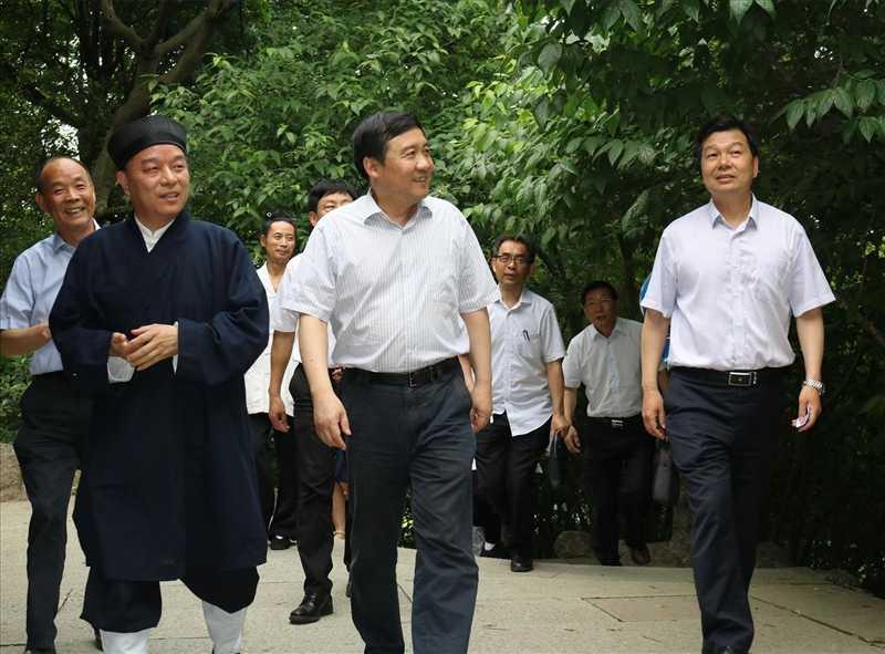 浙江省人大常委会副主任一行到省道协调研