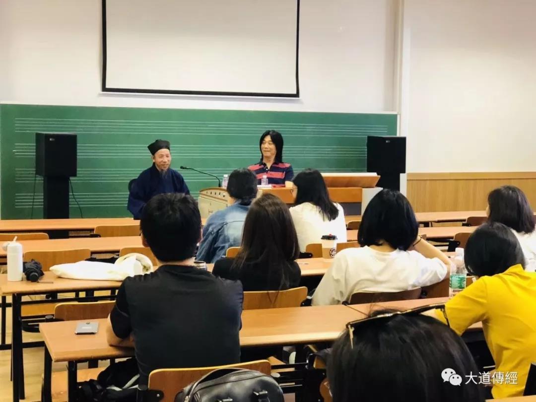 任宗权道长应邀至上海音乐学院讲学