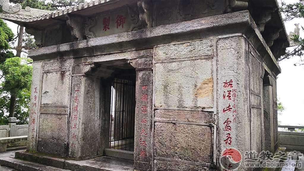 江西庐山仙人洞道院