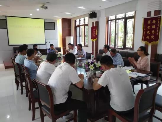 江苏省句容市道教协会举行交通安全工作部署会议