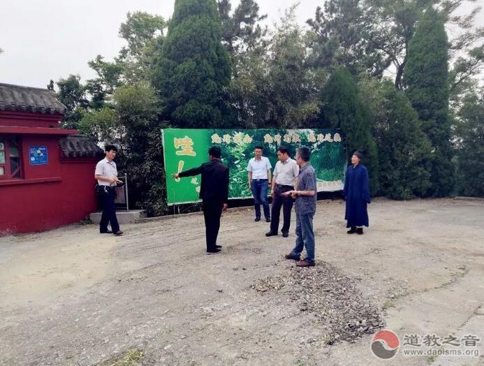 山东省荣成市民族宗教事务局王晓局长一行到圣水观开展调研工作