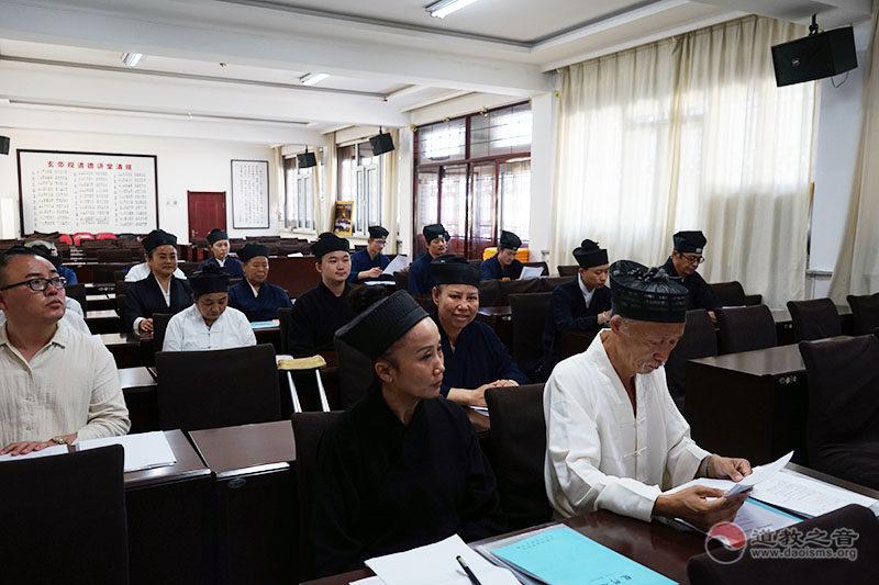 吉林市道教协会第七届玄门讲经活动举行