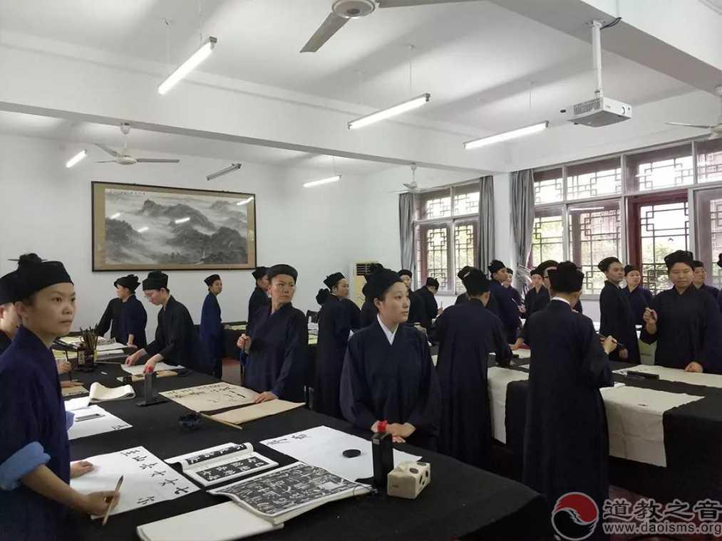 南岳坤道学院日常学习