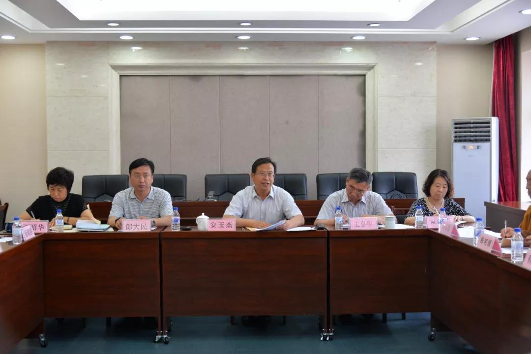 吉林省宗教团体联席会议在长春召开