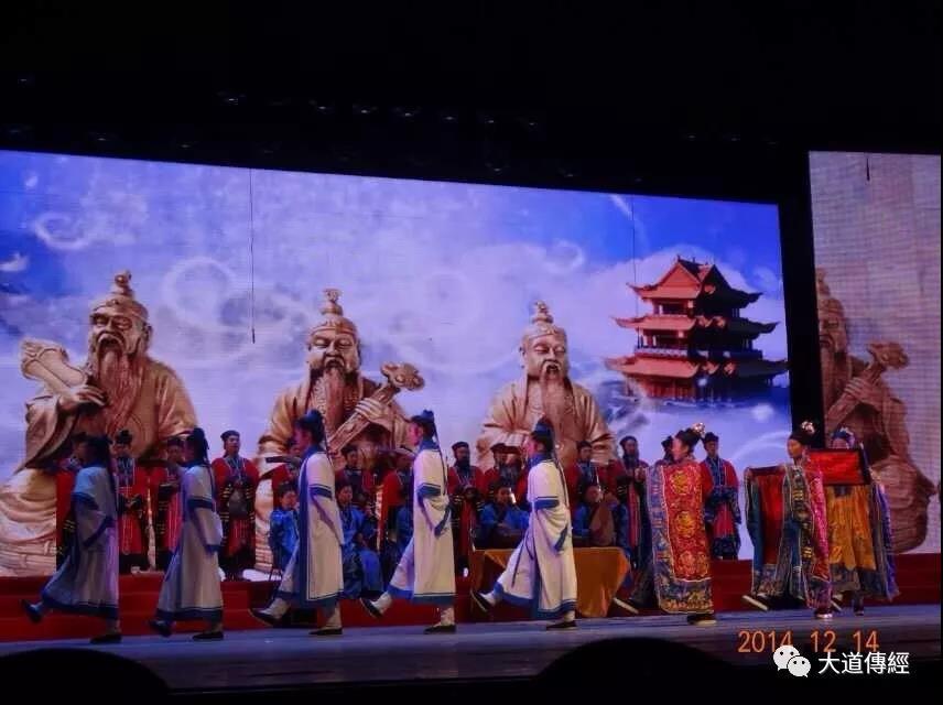 """湖北省武汉市道教申遗项目参加""""纪念文化和自然遗产日系列活"""""""