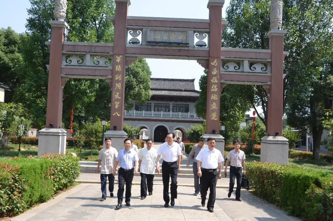 镇江市委常委、组织部部长、统战部部长李健到茅山道院调研茅山道教音乐