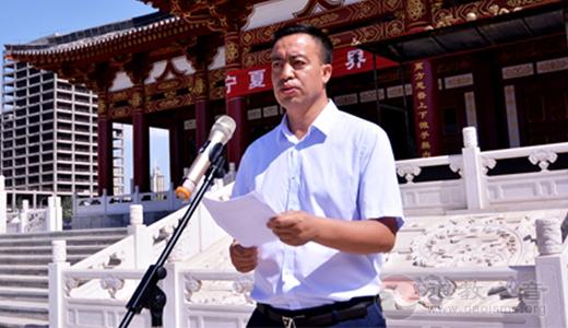"""宁夏回族自治区道教协会举行""""四进""""道观活动启动仪式"""