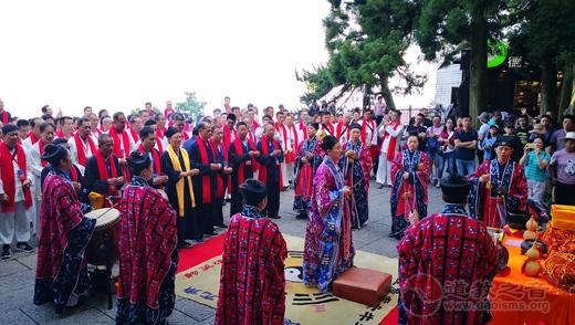 道教之音廬山通訊站在江廬山仙人洞道院正式揭牌