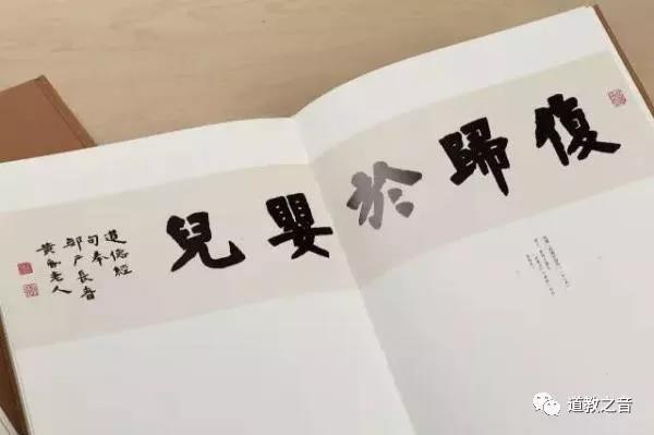 """黄帝崆峒山问""""至道""""于广成子"""