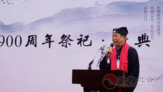 """九宫山瑞庆宫举行""""张道清真人诞辰九百周年祭祀•庆典"""""""