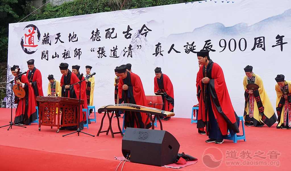 """九宫山瑞庆宫举行""""张道清真人诞辰九百周年庆典""""文艺汇演"""