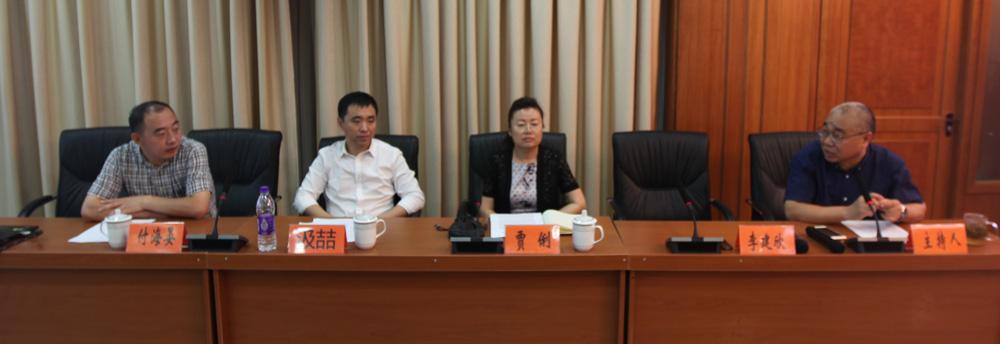 第一届现代中国宗教研究工作坊在京举行