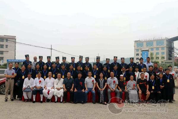 湖南省隆回县道教协会召开第二次代表大会