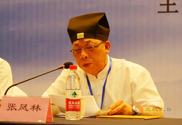"""""""道教教义体系的现代建构""""课题启动仪式在京举行"""