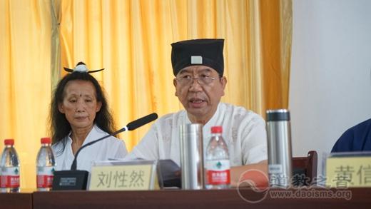 河北省道教学院举行第九期进修班开班仪式