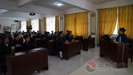 黄信阳道长为河北省道学院进修班授课