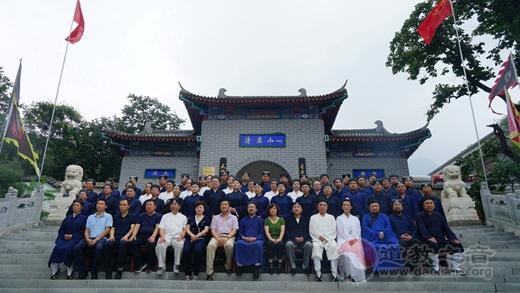 河北省道学院第九期进修班