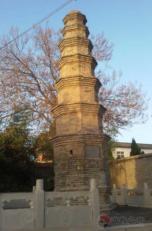现存碑铭中的洛阳下清宫