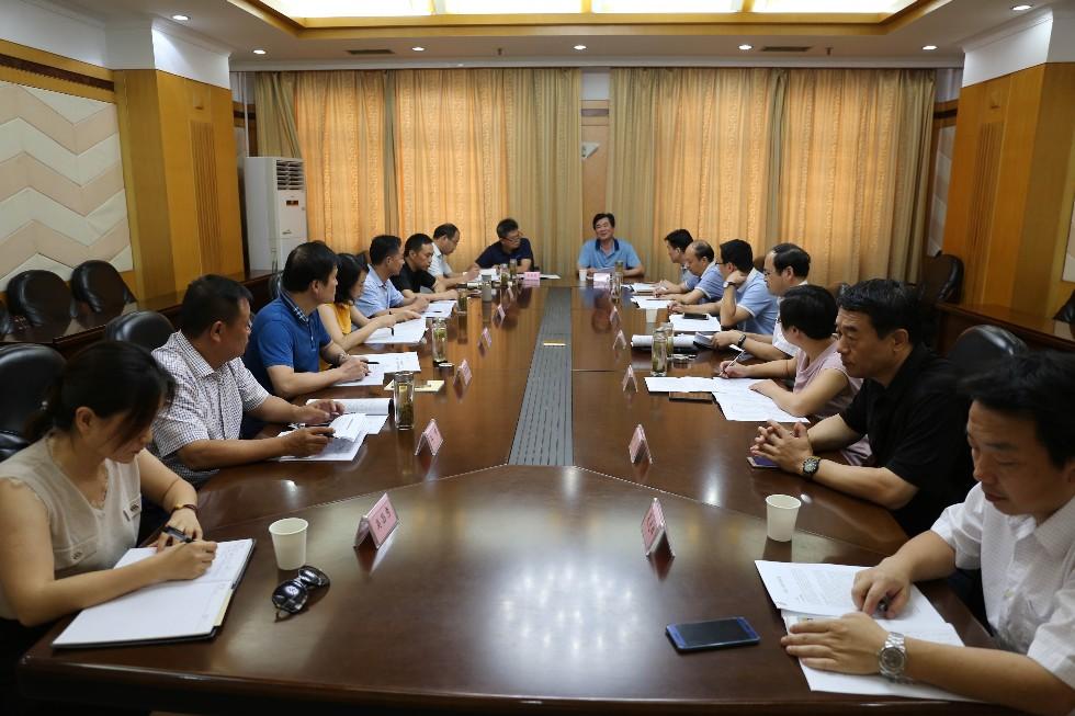 安徽会议2