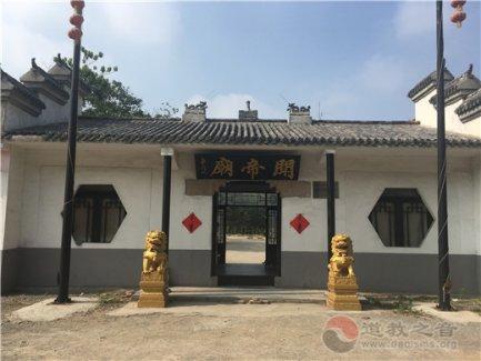 徐州关帝庙