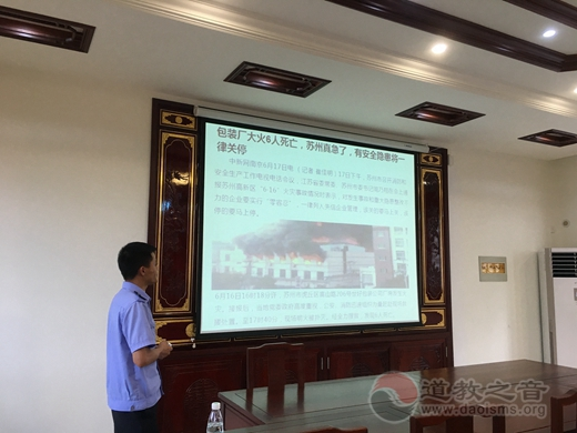 苏州城隍庙消防培训