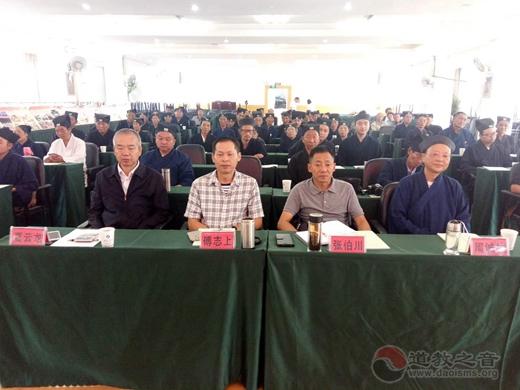 云南省道教协会第二届巡回讲经云龙站活动圆满落幕
