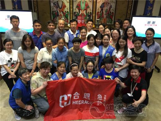 上海城隍庙慈爱功德会举行公益急救培训班
