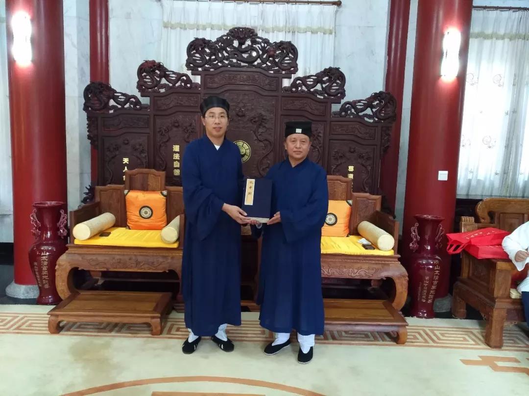 河北省道学院第九期进修班学员问道崂山