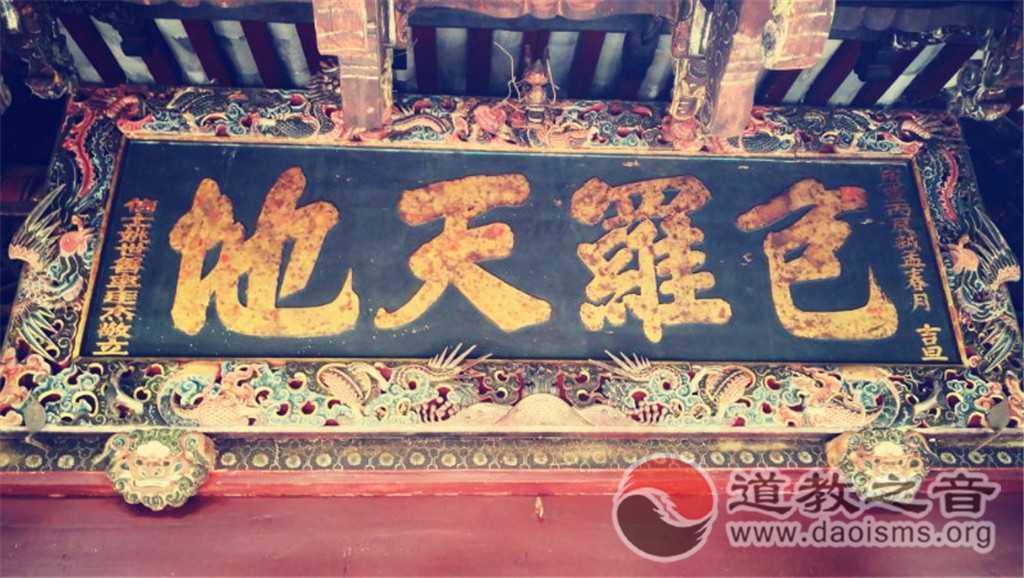云南省巍寶山長春洞道觀