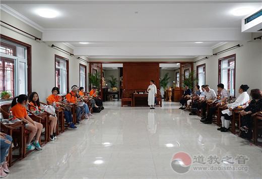 澳门道教协会参访团来吉林北武当玄帝观参访交流