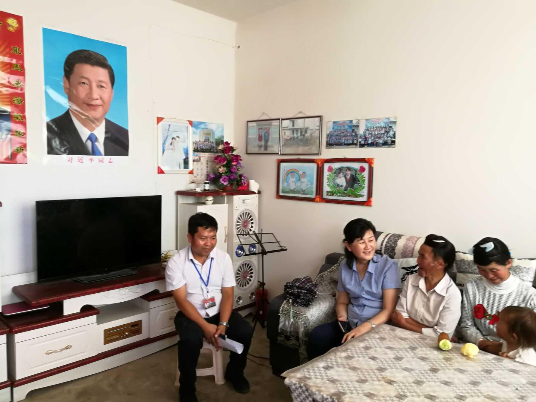 贵州省民宗委主任