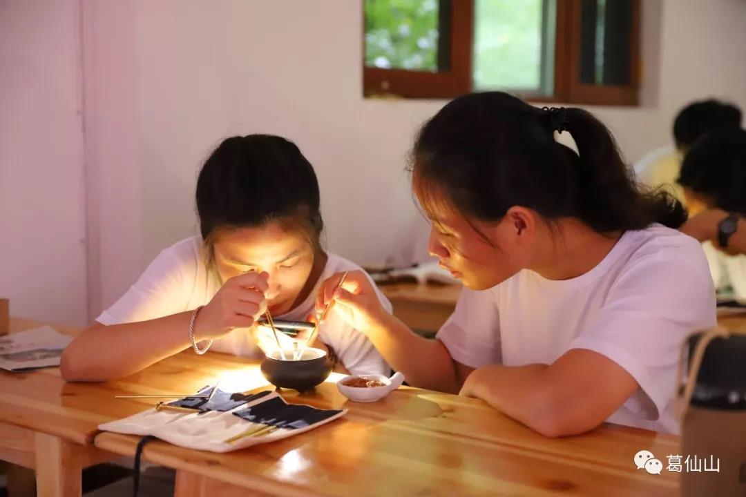 2018问道葛仙山全国道文化公益活动圆满结束