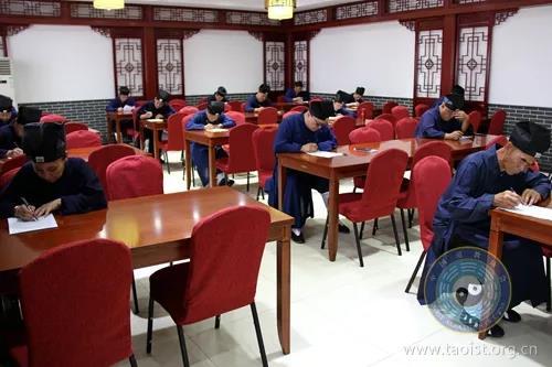 中国道协年检考核