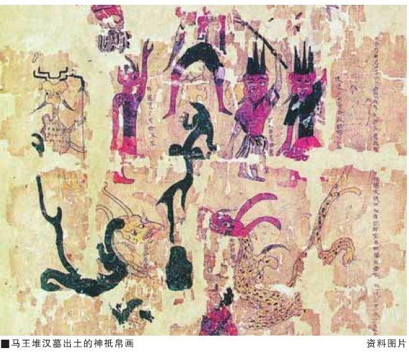 朱越利:道符书写的灵异世界