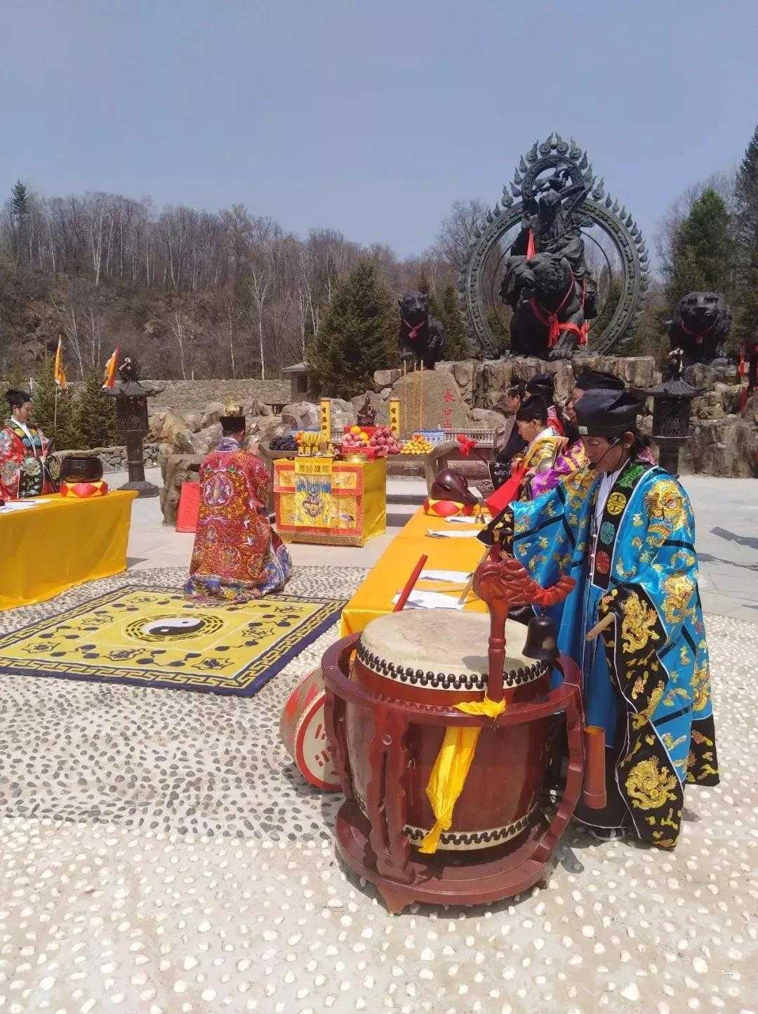 吉林省长白山册封开天弘圣帝诞辰825周年大型公祭活动