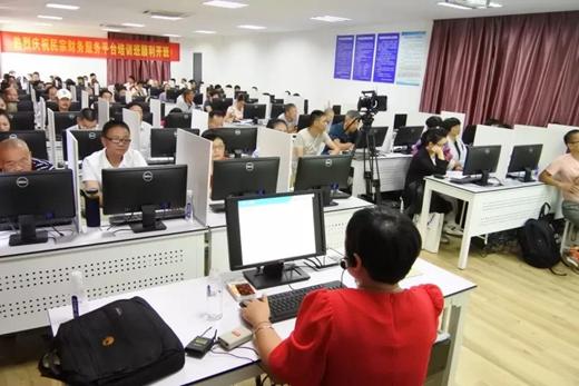 浙江省宗教财务服务管理平台在温州正式上线