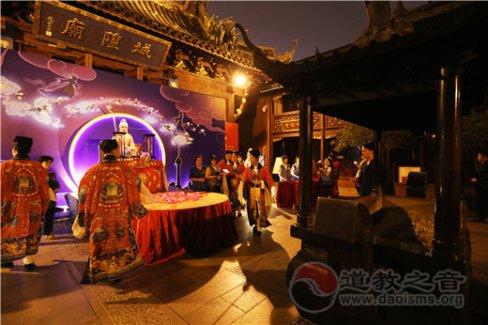 """上海城隍庙举行""""拜月老•顺姻缘""""祈福法会"""