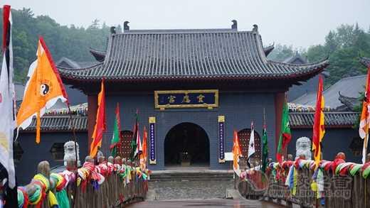 长白山道教学院