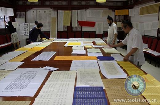 中国道教协会第十届玄门讲经抄经作品评审会在京举行