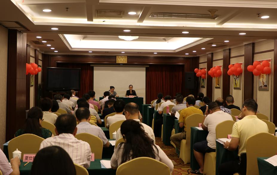 福建民族宗教系统网络舆论宣传引导培训班