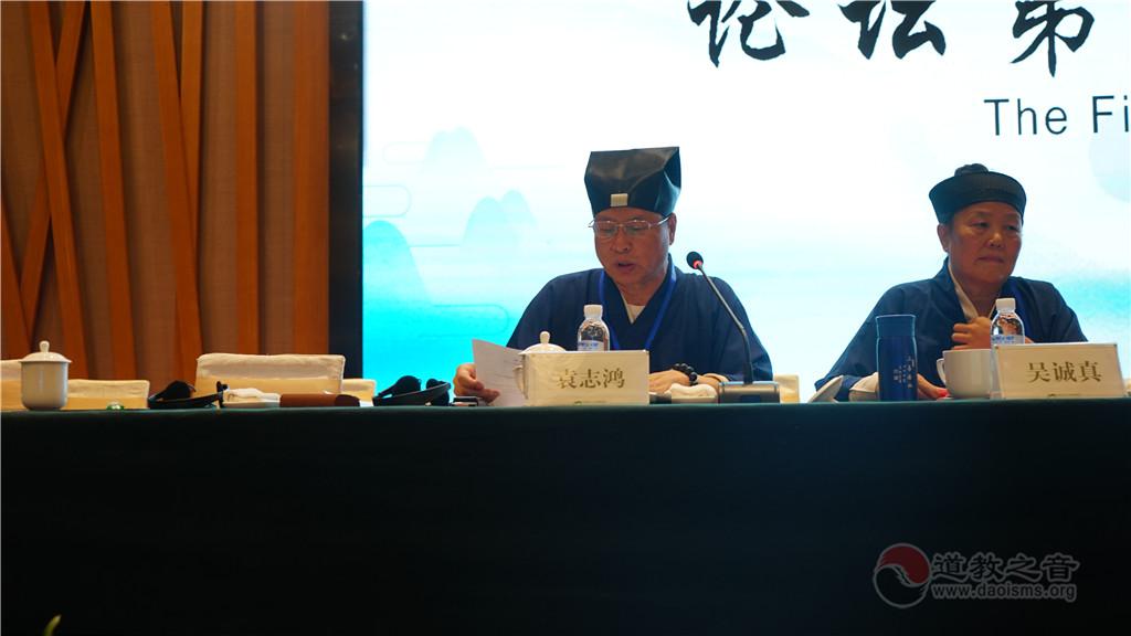 论坛第一次会议