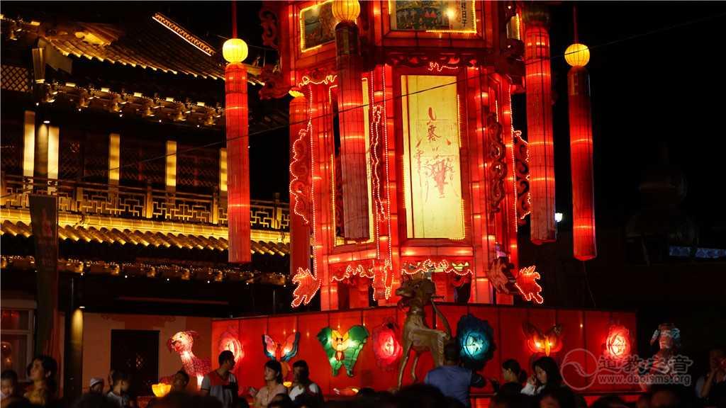 茅山道文化艺术节