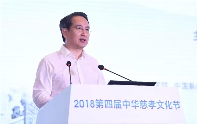 2018第四届中华慈孝文化节在杭州举行