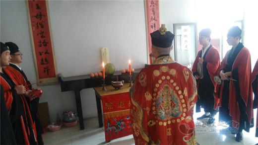 江苏省镇江市道教协会举行纪念抗战胜利七十三周年和平祈祷法会