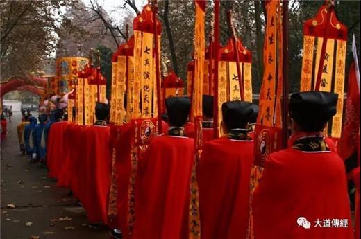 """武汉大道观隆重举行""""纪念抗战胜利七十三周年祈福法会"""""""