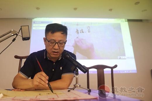 上海白云观功德会(筹)下半年公益国学课程相继开班!